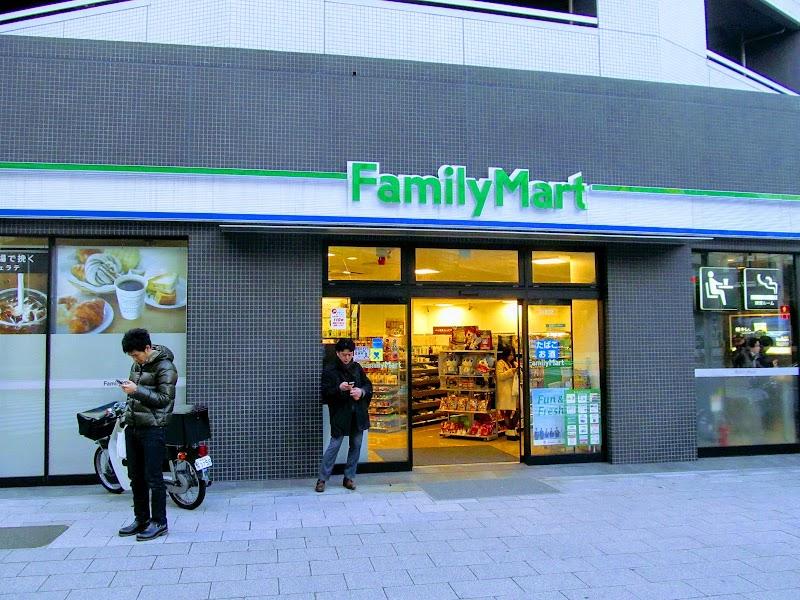 ファミリーマート目黒神泉町店
