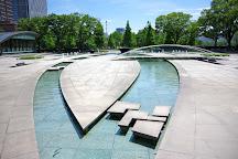 Wadakura Fountain Park, Chiyoda, Japan