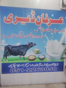 Irfan Dairy