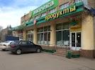 Магнолия, улица Гарибальди, дом 19А на фото Москвы
