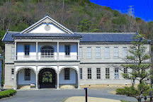 The Museum Meiji-mura, Inuyama, Japan