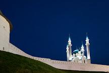 Museum of Islam, Kazan, Russia