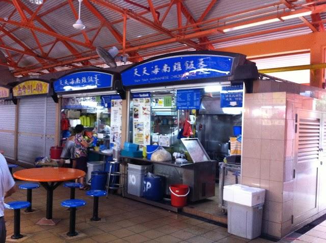 Tian Tian Hainanese Chicken Rice - Maxwell Main Branch