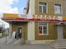 585 ЗОЛОТО, улица Терешковой на фото Улана-Удэ