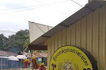 Golden Lion Gym, Sihanoukville, Cambodia