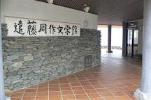 Endo Shusaku Literary Museum, Nagasaki, Japan