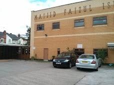 Masjid Faizul Islam