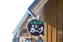 Sanai no Oka Park, Biei-cho, Japan