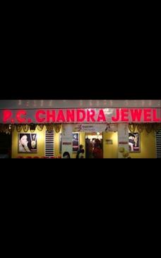 P.C. Chandra Jewellers Durgapur (Benachity)