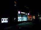 МегаФон, улица Металлургов на фото Орла