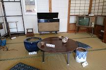 Hagi Hakubutsukan, Hagi, Japan