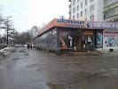 Инструмент Самоделкин, проспект Мира на фото Костромы