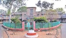 Government Ayurvedic College & Hospital gwalior