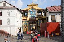 Shree Pashupatinath Temple - Gwola Mahadyo, Kathmandu, Nepal