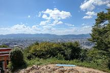 Mt. Inariyama, Kyoto, Japan