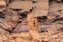Honanki Heritage Site, Sedona, United States