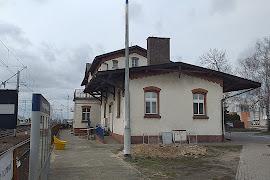 Железнодорожная станция  Kostrzyn