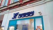 Экономбанк, улица Дзержинского, дом 18 на фото Саратова