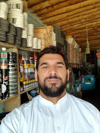 Rasturant-e- Zaher