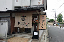 Ramen Factory Kyoto, Kyoto, Japan