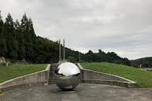 Udajimuro Michi-no-Eki, Uda, Japan