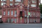 Управление по государственной охране объектов культурного наследия Республики Башкортостан, улица Цюрупы на фото Уфы