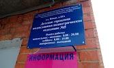 Детская поликлиника, Новая улица на фото Серпухова