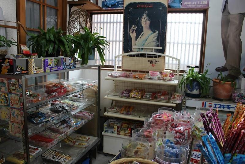 駄菓子屋武内