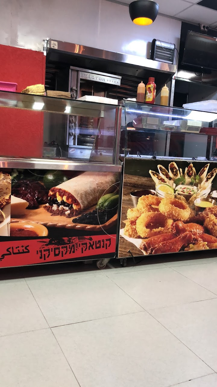 King Store - Hutot Lahav Beer Sheva - Supermarkets Chains - easy