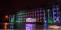 Администрация Великого Новгорода, Большая Власьевская улица, дом 3 на фото Великого Новгорода