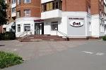 Фиера, улица Максима Горького, дом 30 на фото Тюмени