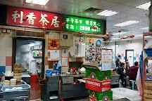 Sheung Wan Market, Hong Kong, China