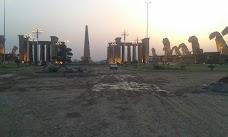 Gate Wafi Citi