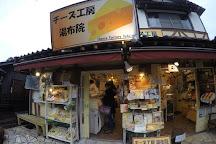 Cheese Factory Yufuin, Yufu, Japan
