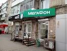 Мегафон, проспект Карла Маркса на фото Шахт