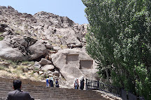 Ganjnameh Inscriptions, Hamadan, Iran