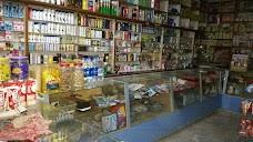 Mahmood Shopping Center chiniot