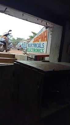 Sapna Electricals jamshedpur