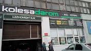 Колеса Даром - магазин шин и дисков, Заготзерновский проезд на фото Кирова
