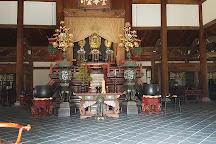 Nanzen-ji Temple, Kyoto, Japan