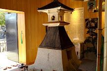 Sumiyoshi Lantern Tower, Osaka, Japan