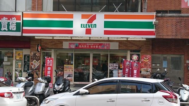 7-ELEVEN 德芝門市