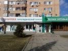 999, Пролетарский проспект на фото Щёлкова