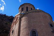 Mtatsminda Pantheon, Tbilisi, Georgia