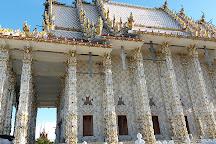 Wat Pa Lelai Woraviharn, Suphan Buri, Thailand