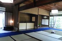 Murinan, Kyoto, Japan