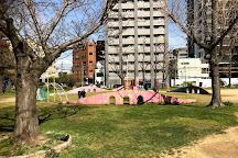 Nozaki Park, Osaka, Japan