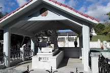 Cementerio Chino, Havana, Cuba