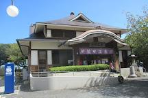 Hamada Onsen, Beppu, Japan