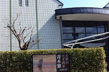 Kawamura Art Museum, Karatsu, Japan